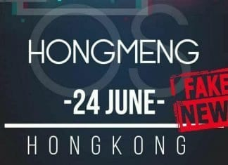 Hongmeng OS fake news