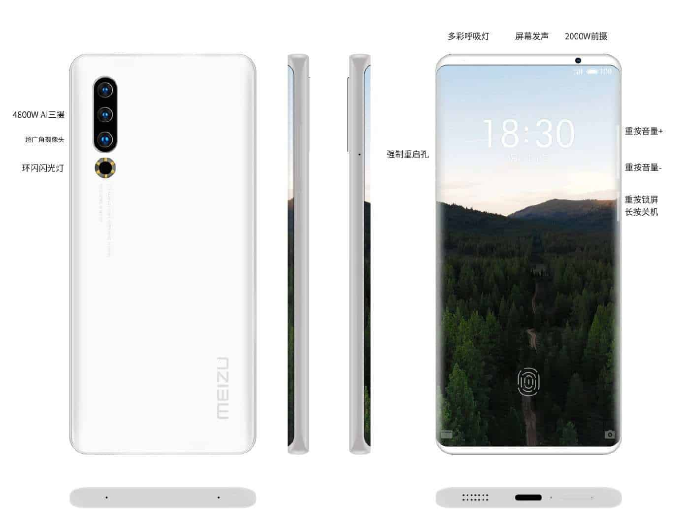 Renders of the Meizu 17 show their incredible design with curved screen 1